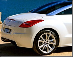 RCZ Pearl White Rear Side