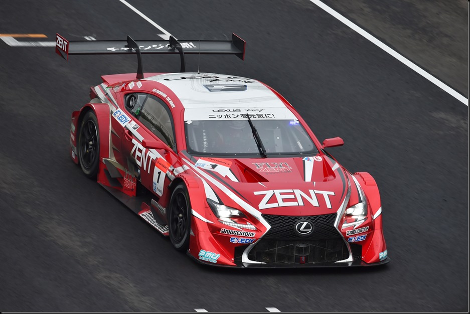 The Zent Cerumo Lexus RC F has taken out the Sugo 300 in Japan GAYCARBOYS