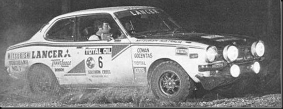 Scot Andrew Cowan won the Southern Cross International Rally a record six times escort MKI gaycarboys