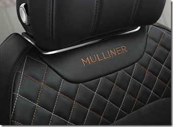 Bentayga-Mulliner-The-ultimate-luxury-SUV (2)
