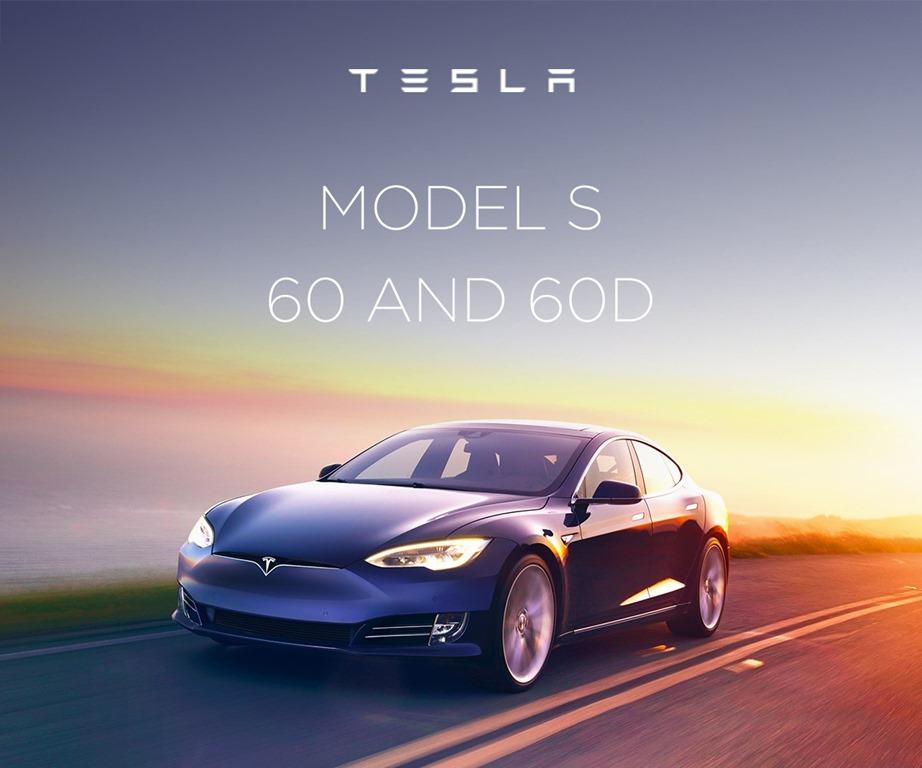 Tesla dumps model S 60 and60D